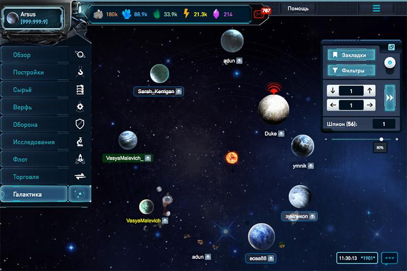 скачать игру Xcraft через торрент - фото 3