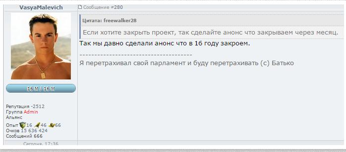 Рабочие прокси socks5 россии для google