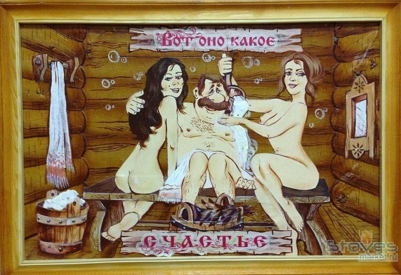 Анекдоты про баню попка веник — img 10